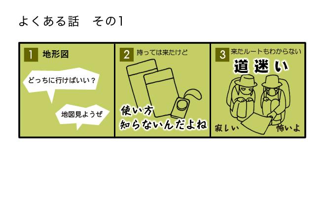 130602rusa_blog_kokoroe.jpg