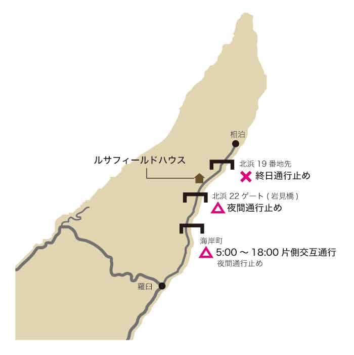 160918rusa_blog_通行止めmap.jpg