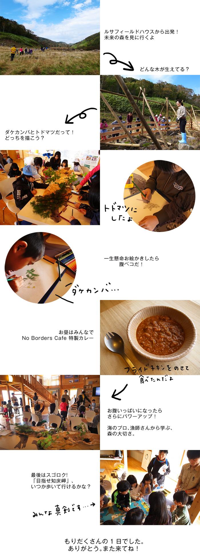 171007rusa_blog.jpg